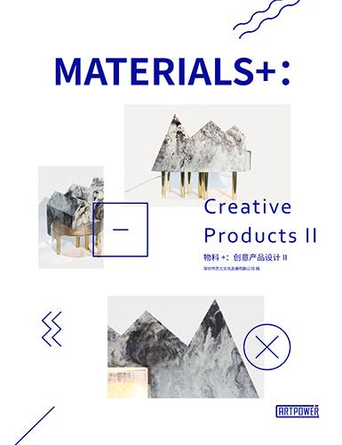 Materials+, Čína/2015