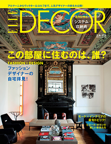 ELLE DECOR, JAPAN/October 2014