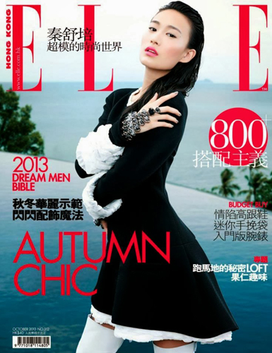 Elle, Hong Kong/october 2013